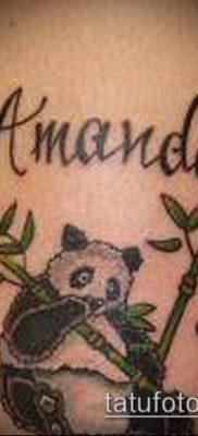 ТАТУИРОВКА БАМБУК №314 – достойный вариант рисунка, который легко можно использовать для преобразования и нанесения как татуировка бамбук
