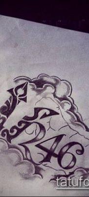 ТАТУИРОВКА ТРЕЗУБЕЦ №861 – эксклюзивный вариант рисунка, который удачно можно использовать для переработки и нанесения как татуировка трезубец на шее