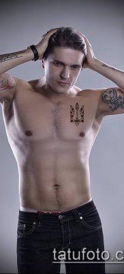 ТАТУИРОВКА ТРЕЗУБЕЦ №904 – эксклюзивный вариант рисунка, который успешно можно использовать для доработки и нанесения как татуировка трезубец посейдона