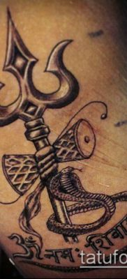 ТАТУИРОВКА ТРЕЗУБЕЦ №299 – классный вариант рисунка, который удачно можно использовать для доработки и нанесения как татуировка трезубец у девушки