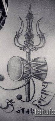 ТАТУИРОВКА ТРЕЗУБЕЦ №404 – достойный вариант рисунка, который успешно можно использовать для преобразования и нанесения как татуировка трезубец посейдона