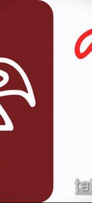ТАТУИРОВКА ФЛАМИНГО №85 – классный вариант рисунка, который успешно можно использовать для доработки и нанесения как татуировка фламинго на ноге