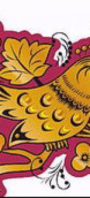 ТАТУИРОВКА ХОХЛОМА №50 – интересный вариант рисунка, который хорошо можно использовать для преобразования и нанесения как татуировка хохлома