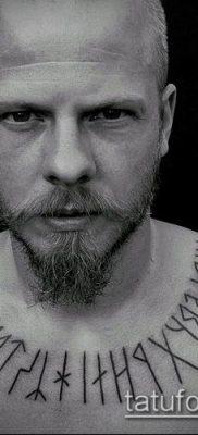 ТАТУИРОВКА СКАНДИНАВСКИЕ РУНЫ №302 – уникальный вариант рисунка, который удачно можно использовать для преобразования и нанесения как татуировка скандинавские руны
