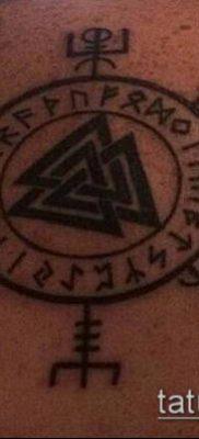 ТАТУИРОВКА СКАНДИНАВСКИЕ РУНЫ №932 – классный вариант рисунка, который легко можно использовать для переработки и нанесения как татуировка скандинавские руны для оберегов