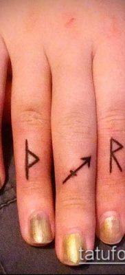 ТАТУИРОВКА СКАНДИНАВСКИЕ РУНЫ №285 – интересный вариант рисунка, который хорошо можно использовать для доработки и нанесения как татуировка скандинавские руны