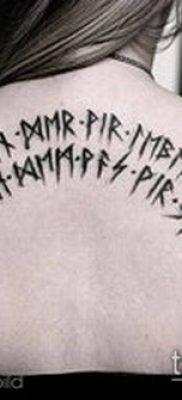 ТАТУИРОВКА СКАНДИНАВСКИЕ РУНЫ №323 – достойный вариант рисунка, который успешно можно использовать для переработки и нанесения как татуировка скандинавские руны шаг в будущее