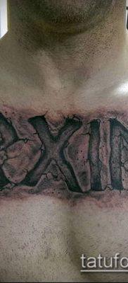 ТАТУИРОВКА СКАНДИНАВСКИЕ РУНЫ №501 – уникальный вариант рисунка, который легко можно использовать для преобразования и нанесения как татуировка скандинавских рун