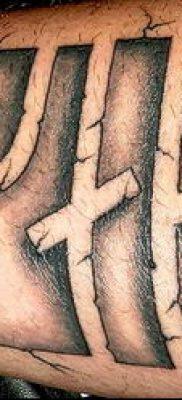 ТАТУИРОВКА СКАНДИНАВСКИЕ РУНЫ №294 – эксклюзивный вариант рисунка, который хорошо можно использовать для переделки и нанесения как татуировка скандинавских рун