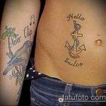 фото Тату Эми Уайнхаус (tattoo) (значение) - пример рисунка - 004 tatufoto.com