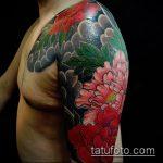 ЦВЕТНЫЕ ТАТУИРОВКИ №930 - уникальный вариант рисунка, который хорошо можно использовать для переделки и нанесения как цветная татуировка лиса