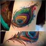 ЦВЕТНЫЕ ТАТУИРОВКИ №408 - интересный вариант рисунка, который хорошо можно использовать для доработки и нанесения как цветные татуировки на ноге