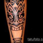 ЭТНИЧЕСКИЕ ТАТУИРОВКИ №288 - классный вариант рисунка, который хорошо можно использовать для доработки и нанесения как этнические татуировки