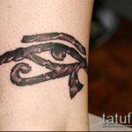 глаз гора тату №554 - классный вариант рисунка, который хорошо можно использовать для переработки и нанесения как глаз гора тату