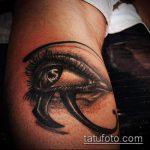 глаз гора тату №975 - классный вариант рисунка, который успешно можно использовать для переделки и нанесения как глаз гора тату с зеленым глазом