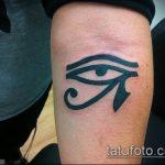 глаз гора тату №857 - крутой вариант рисунка, который успешно можно использовать для доработки и нанесения как глаз гора тату на спине