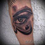 глаз гора тату №567 - уникальный вариант рисунка, который легко можно использовать для переработки и нанесения как глаз гора тату для мужчин