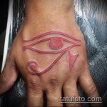 глаз гора тату №390 - прикольный вариант рисунка, который легко можно использовать для переделки и нанесения как тату глаз гора значение для женщин