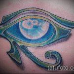 глаз гора тату №879 - уникальный вариант рисунка, который хорошо можно использовать для доработки и нанесения как глаз гора тату на запястье