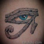 глаз гора тату №712 - классный вариант рисунка, который удачно можно использовать для переработки и нанесения как глаз гора тату