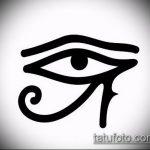глаз гора тату №323 - интересный вариант рисунка, который удачно можно использовать для переделки и нанесения как глаз гора тату на шее