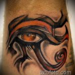 глаз гора тату №442 - крутой вариант рисунка, который легко можно использовать для доработки и нанесения как глаз гора тату на шее