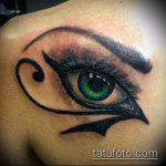 глаз гора тату №604 - эксклюзивный вариант рисунка, который хорошо можно использовать для переделки и нанесения как глаз гора тату на шее