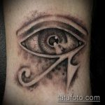 глаз гора тату №730 - классный вариант рисунка, который хорошо можно использовать для преобразования и нанесения как глаз гора тату правый или левый