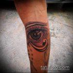 глаз гора тату №213 - достойный вариант рисунка, который легко можно использовать для преобразования и нанесения как глаз гора тату надпись