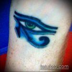 глаз гора тату №865 - достойный вариант рисунка, который легко можно использовать для переделки и нанесения как глаз гора тату с зеленым глазом