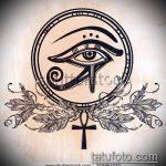 глаз гора тату №151 - достойный вариант рисунка, который легко можно использовать для преобразования и нанесения как глаз гора тату на шее
