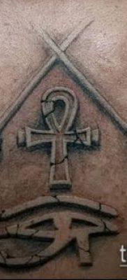 фото тату РА (Tattoo Ra) (значение) – пример рисунка – 005 tatufoto.com