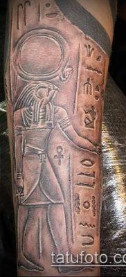 фото тату РА (Tattoo Ra) (значение) – пример рисунка – 011 tatufoto.com