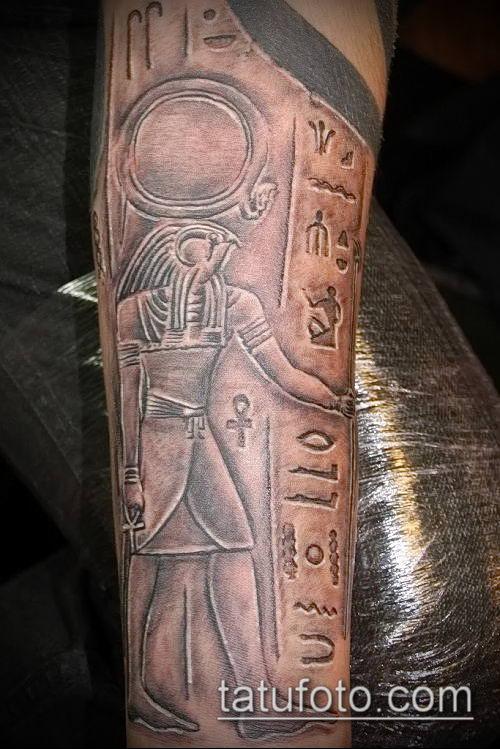 фото тату РА (Tattoo Ra) (значение) - пример рисунка - 011 tatufoto.com
