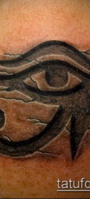 фото тату РА (Tattoo Ra) (значение) – пример рисунка – 015 tatufoto.com