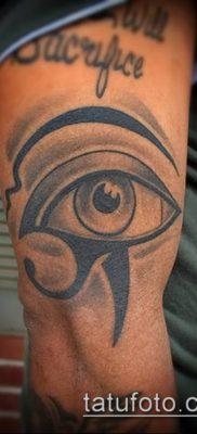 фото тату РА (Tattoo Ra) (значение) – пример рисунка – 016 tatufoto.com