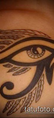 фото тату РА (Tattoo Ra) (значение) – пример рисунка – 018 tatufoto.com