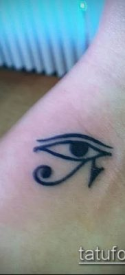фото тату РА (Tattoo Ra) (значение) – пример рисунка – 019 tatufoto.com