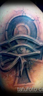 фото тату РА (Tattoo Ra) (значение) – пример рисунка – 023 tatufoto.com