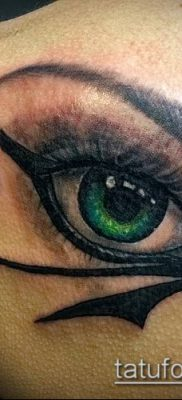 фото тату РА (Tattoo Ra) (значение) – пример рисунка – 041 tatufoto.com