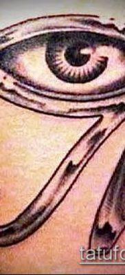 фото тату РА (Tattoo Ra) (значение) – пример рисунка – 042 tatufoto.com