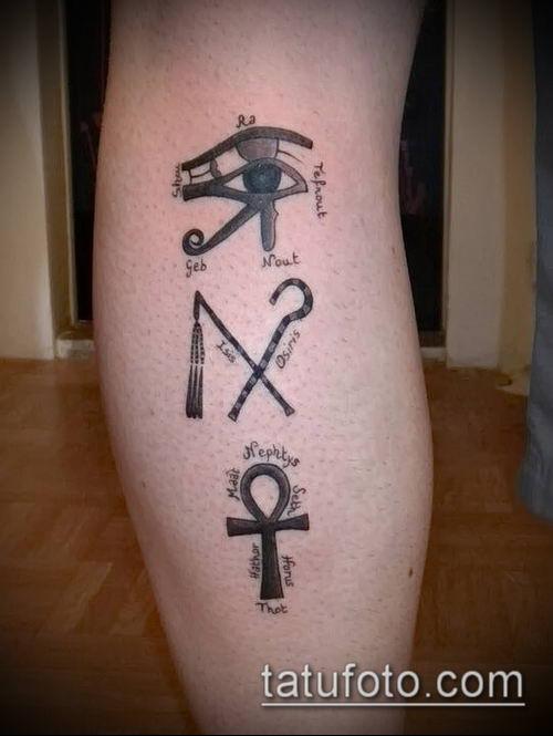 фото тату РА (Tattoo Ra) (значение) - пример рисунка - 043 tatufoto.com