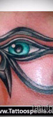 фото тату РА (Tattoo Ra) (значение) – пример рисунка – 045 tatufoto.com