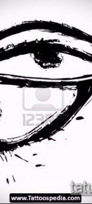 фото тату РА (Tattoo Ra) (значение) – пример рисунка – 047 tatufoto.com