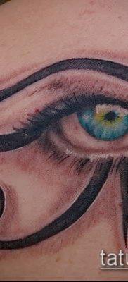 фото тату РА (Tattoo Ra) (значение) – пример рисунка – 051 tatufoto.com