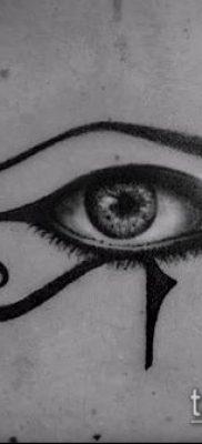 фото тату РА (Tattoo Ra) (значение) – пример рисунка – 054 tatufoto.com