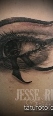 фото тату РА (Tattoo Ra) (значение) – пример рисунка – 072 tatufoto.com