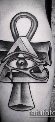 фото тату РА (Tattoo Ra) (значение) – пример рисунка – 084 tatufoto.com
