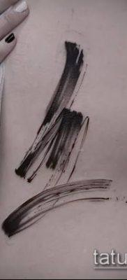 фото тату абстракция (tattoo abstraction) (значение) – пример рисунка – 015 tatufoto.com