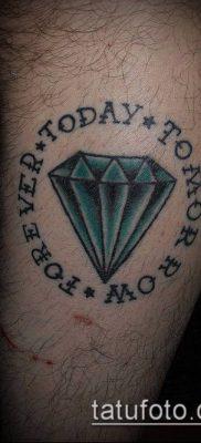 тату бриллиант №307 – крутой вариант рисунка, который хорошо можно использовать для преобразования и нанесения как тату бриллиант